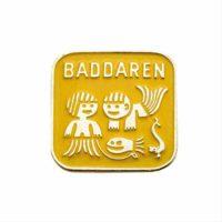 Simmärke Baddaren Gul